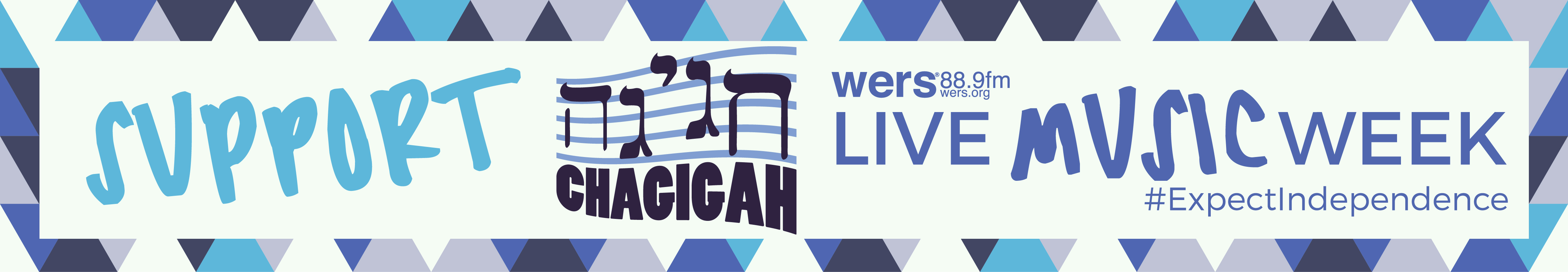 chagigah_LMW banner-100
