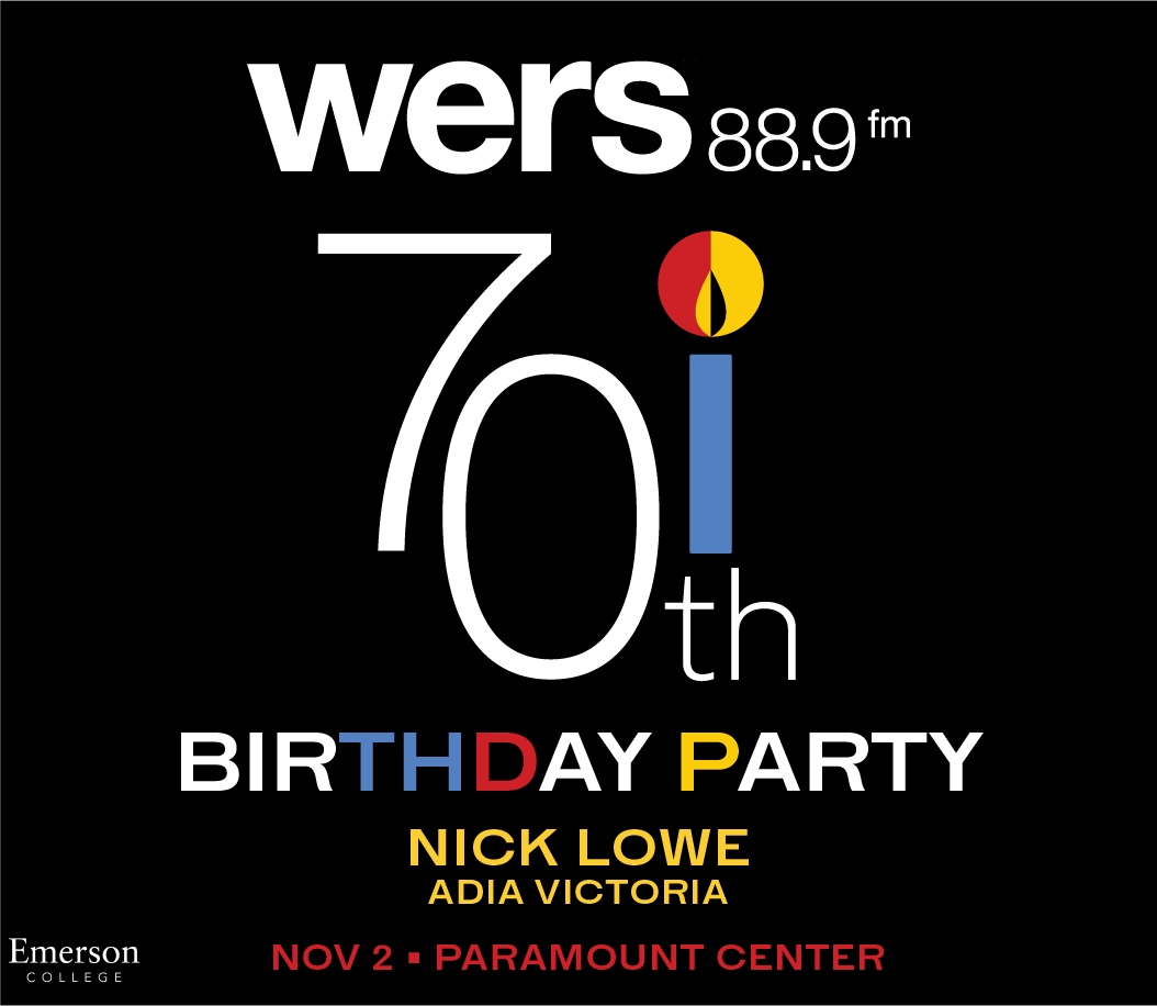 New Music Discovery | WERS 88 9FM | Streaming 24/7